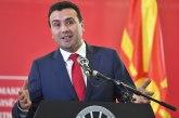 Da li će biti izručenja? Zaev: Morina je državljanin Kosova, a Interpol tvrdi da iz Srbije
