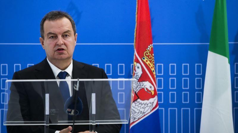 Dačić: Međusobno odustajanje od kampanje, dugogodišnji stav Srbije