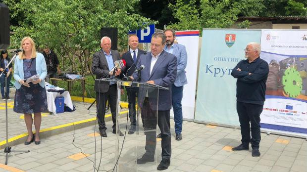 Izbegličke porodice iz BiH i Hrvatske u opštini Krupanj dobile ključeve stanova