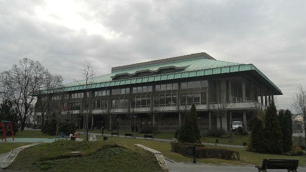 Dan Narodne biblioteke Srbije