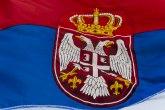 Dan državnosti Srbije