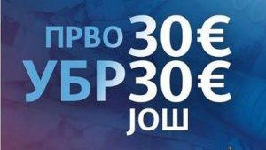 Danas isplata 30 evra korisnicima socijalne pomoći i licima lišenim slobode
