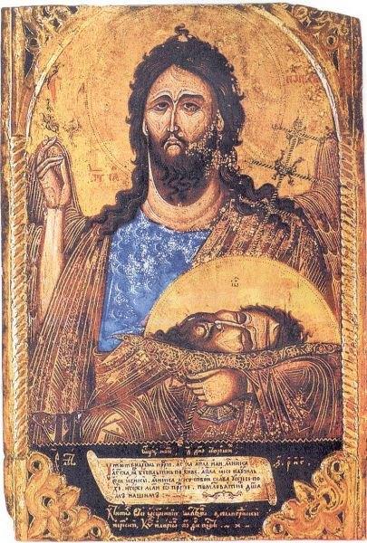 Ivanjdan, praznik rođenja svetog Jovana Krstitelja