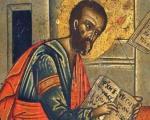 Danas je Markovdan - SPC obeležava Svetog jevanđelistu Marka