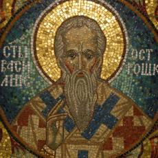 Danas je Sveti Vasilije Ostroški: Narodno verovanje kaže da ako vam je neko u porodici bolestan, ovo treba da uradite
