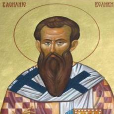 Danas je Sveti Vasilije Veliki i Mali Božić: Ispoštujte običaje i pratiće vas sreća!