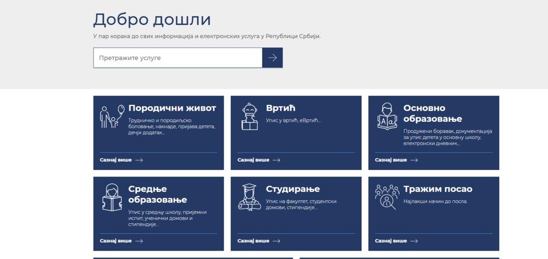 E-upis budućih prvaka - nova usluga osnovnih škola