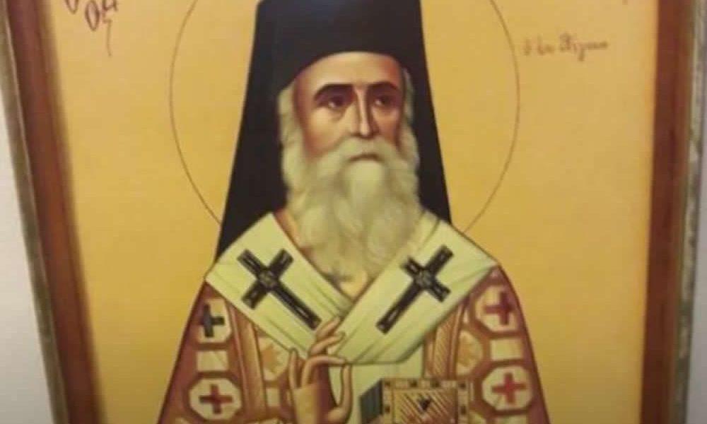 Danas slavimo Svetog Nektarija, iscelitelja i čudotvorca