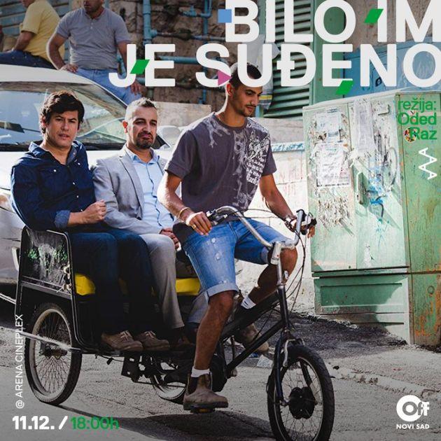 Dani izraelskog filma 11. i 12. decembra