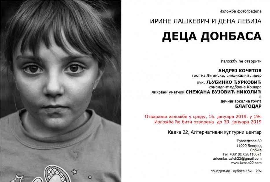 Deca Donbasa: Izložba fotografija Irine Laškevič i Dena Levija