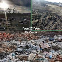 Deponija u Kragujevcu - pre i posle ciscenja (februar 2021)