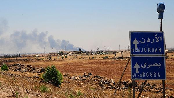 Desetine civila nastradalo u napadu koalicije SAD u Siriji
