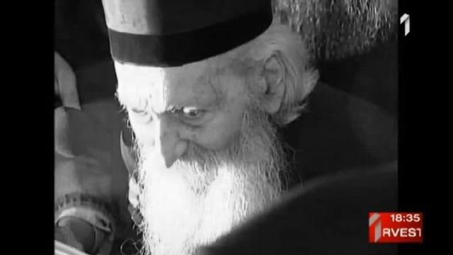 Desetogodišnjica smrti omiljenog srpskog patrijarha