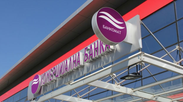 Deželizacija Komercijalne banke