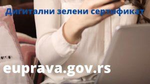 Digitalni zeleni sertifikat od danas dostupan građanima putem Portala eUprava