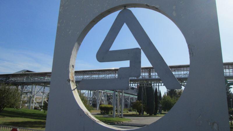 Đukanović: Može li Glencore spasiti mostarski Aluminij?