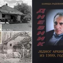 Dnevnik jednog arhiviste iz 1999. godine: 25. i 26. mart