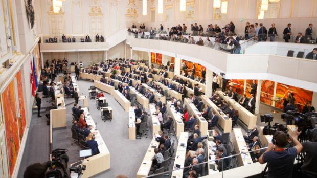 Dobacivanja poslanici u parlamentu Austrije: Nisi u Bosni!