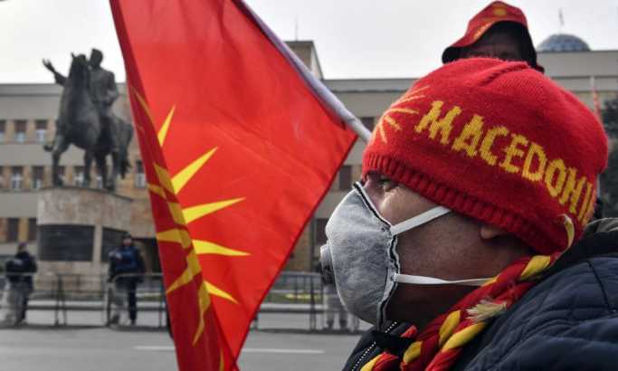 Dobrodošla Severna Makedonija