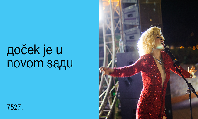 Doček Srpske Nove godine