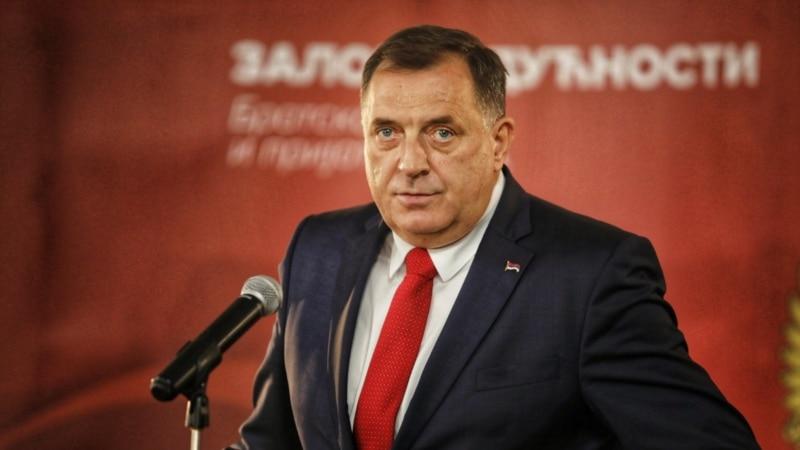 Dodik: RS nikada neće slaviti 1. mart
