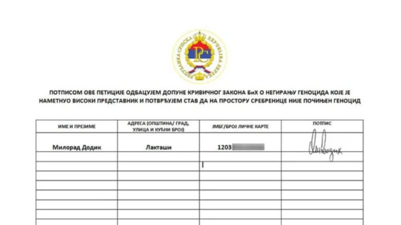 Dodik pokrenuo peticiju o neprihvatanju Inzkove odluke