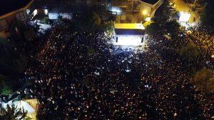 Dogovara se koncert za obeležavanje Dana grada