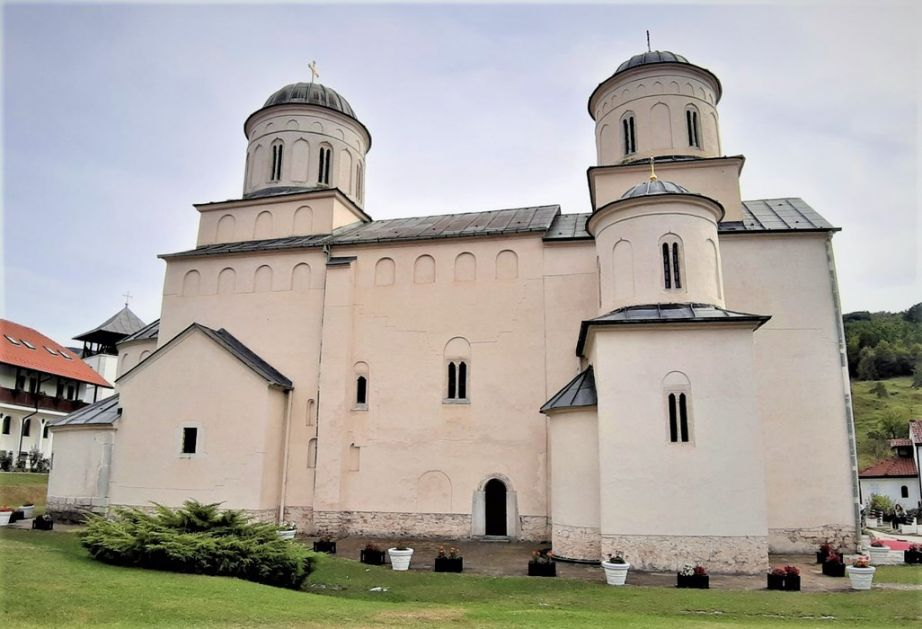 Donacija knjiga manastiru Mileševa