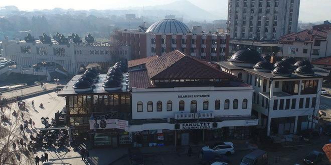 Dopis direktorima u Novom Pazaru: Jezik se utvrđuje na osnovu izjašnjavanja, a ne pripadnosti