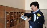 Dostava penzija na kućne adrese počinje sutra: Pošte Srbije najavile isplate novca za najstarije sugrađane
