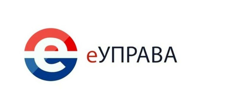 Srbija pre EU uvela Zeleni pasoš za vakcinisane