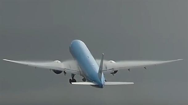 Dramatičan snimak iz Amsterdama (VIDEO)