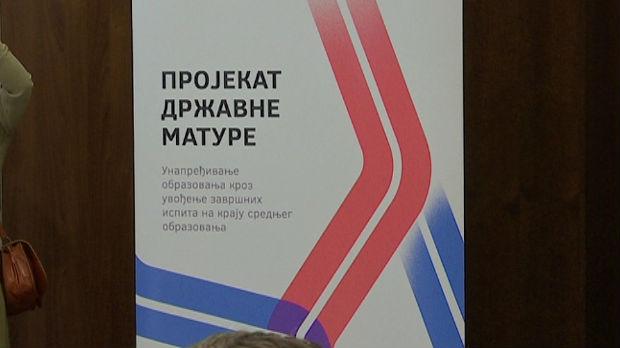 Državna matura 2022. godine, prva proba u maju