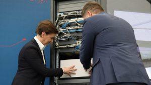 Državni data centar: Šta znači i kakve veze ima sa vašim podacima