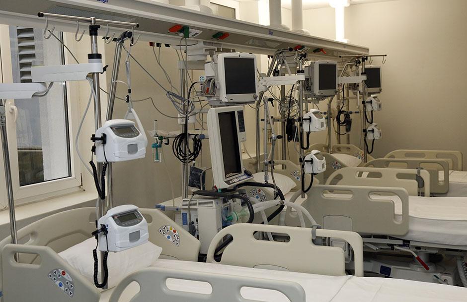 Državni fond za obolele od retkih bolesti