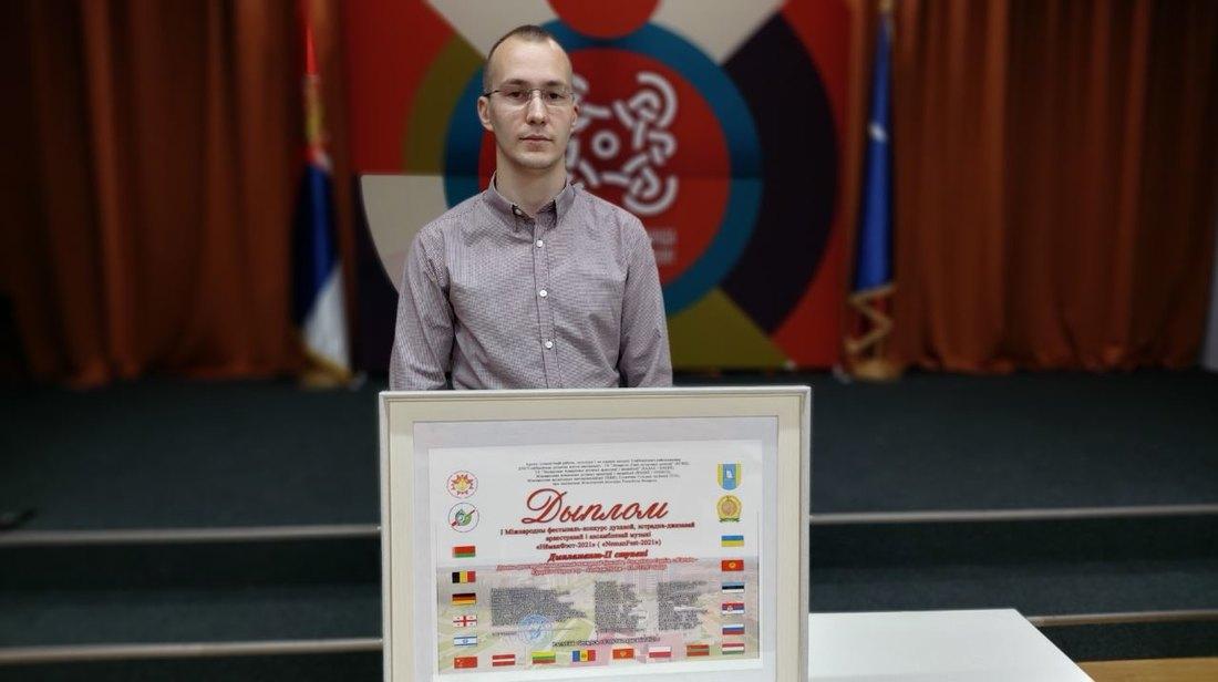 Duvački orkestar vatrogasnog društva u Kikindi osvojio drugo mesto u Belorusiji