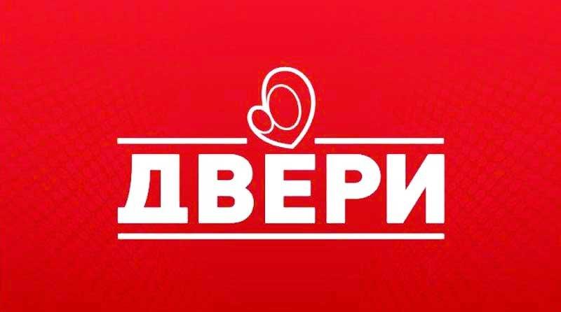 Dveri: Predlog platforme, dijalog da vode samo bojkot stranke