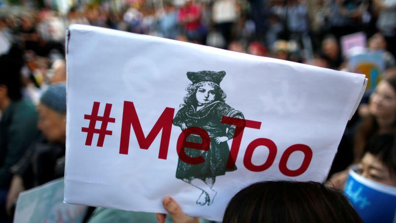 Dvogodišnjica #MeToo pokreta: Šta se promenilo?
