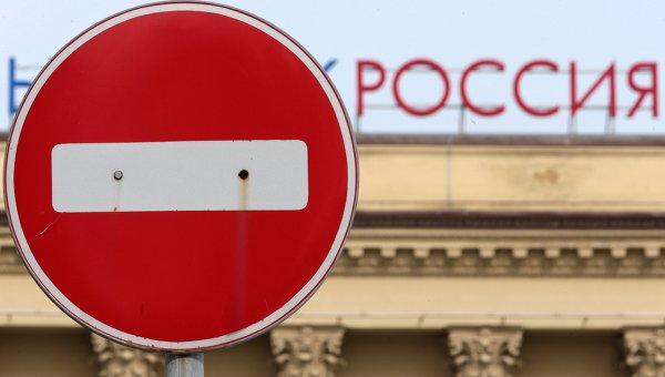 EU bi mogla produžiti sankcije Rusiji zbog Ukrajine