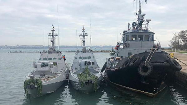 EU i SAD pripremaju nove sankcije Rusiji zbog incidenta u Kerčskom moreuzu