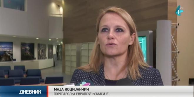 EU pažljivo prati razvoj situacije na Kosovu i Metohiji