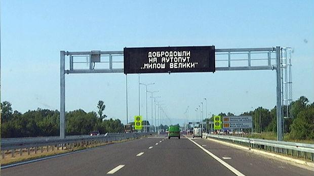 Novog auto-puta još nema na aplikacijama za navigaciju, pratite saobraćajne znake