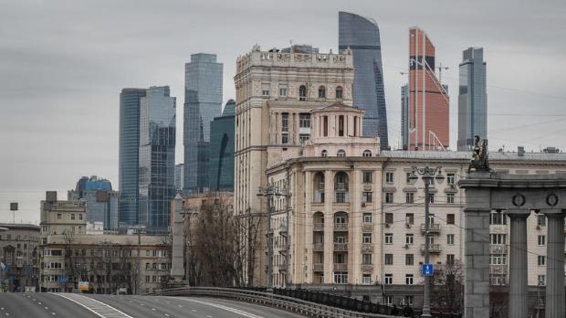 Eksplozija u poslovnom centru Moskve