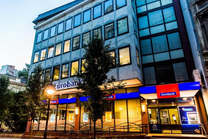 """Eurobank zlatni sponzor regionalne konferencije """"Money Fair 21"""""""