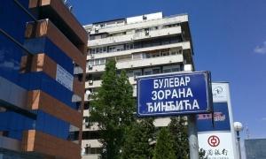 Evo koje ulice će od danas pa do nedelje biti zatvorene na Novom Beogradu!