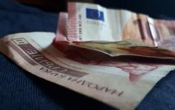 Evro danas 117,55 dinara