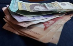 Evro danas 117,9481 dinara