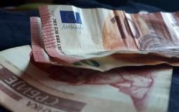 Evro danas 118,33 dinara