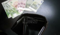Evro sutra 117,61 dinar