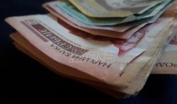 Evro sutra 117,75 dinara